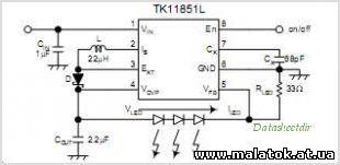ТК11851Л